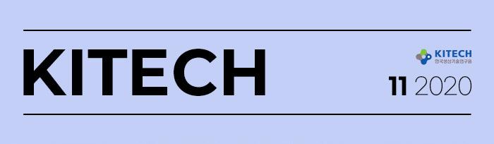 [KITECH 11월 뉴스레터] 탄소나노튜브, 그래핀 양자점 변환 메커니즘 세계 최초 규명
